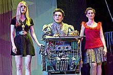 JOHN LAMB - Jill Ritter, Rusty Gunther and Margeau Baue Steinau in The Trial.