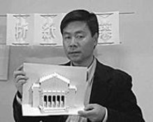 Kihara with an origami model of the Art Museum