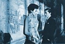 The slow yet spellbinding In the Mood for Love