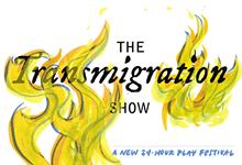 bf9f0d52_transmigration_show_card_front.png
