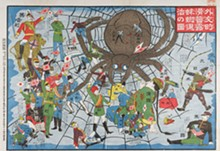 Japanese published by Enomoto Matsunosuke, Japanese, born 1865; Meiji period The Humor of Diplomacy and Extermination of the Russian Spider, 1904; folded color lithograph; sheet: 21 1/4 × 30 5/16 in. (54 × 77 cm)originally as folded: 9 3/8 × 6 1/4 in. (23.8 × 15.9 cm) mat size: 30 x 40 in. (76.2 x 101.6 cm) framed: 31 1/8 × 41 1/8 in. (79.1 × 104.5 cm); Saint Louis Art Museum, Gift of Mr. and Mrs. Charles A. Lowenhaupt 91:2012