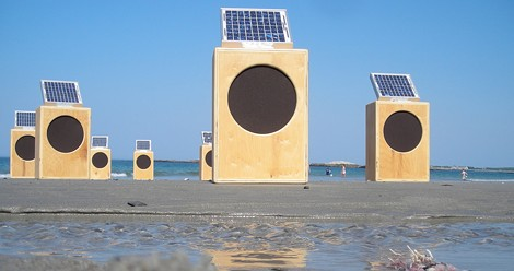 """A look at Craig Colorusso's """"Sun Boxes."""" The full project will be installed locally as part of the First Niagara Rochester Fringe Festival in late September. - PHOTO PROVIDED"""