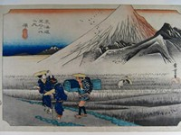 ART | Ukiyo-e: Images of the Floating World