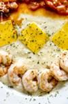 Shrimp and grits from The Artnett Cafe.