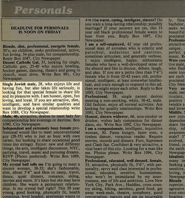 Jerry Elman placed this personal ad in CITY in March of 1983. - FILE PHOTO