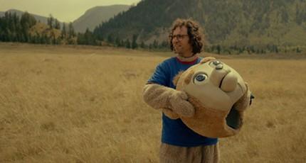 Film review: 'Brigsby Bear'
