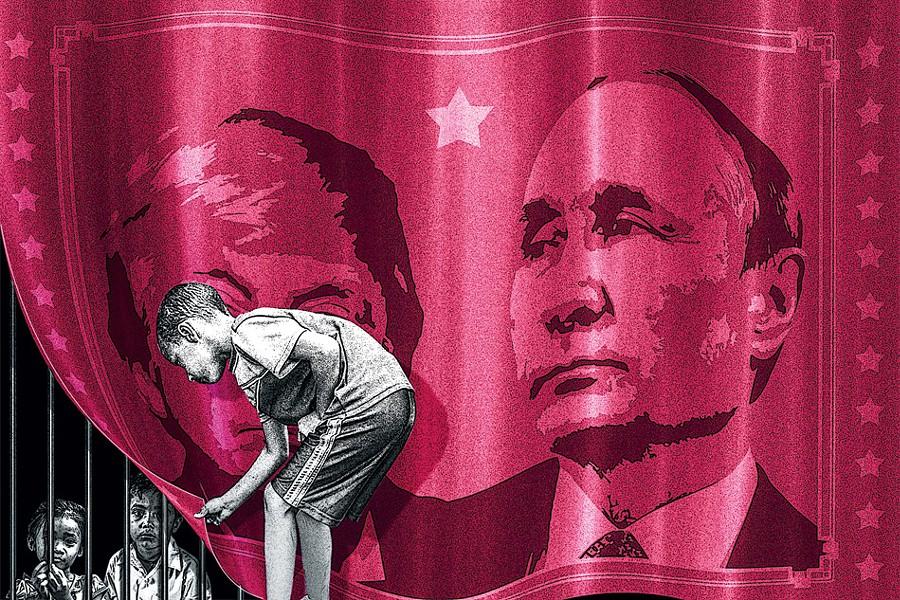 2-inline-illustration-russia.jpg