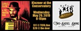 Klezmer at the Conservatory - Uploaded by Trumansburg Conservatory of Fine Arts