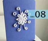 0ea2b940_snowflake_a390d9b0-013b-4507-827b-9aecdc23f55f_2048x2048.jpg