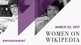 2958ca12_women_on_wikipedia_2017_facebook_event_cover.png