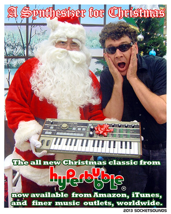 flyer-2013-4christmas-hyperbubble-e1387652092544jpg