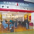 A Classy Buzz at Vino Volo