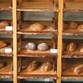 Dessert & Bakery: La Panaderia