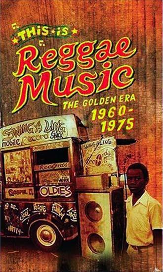 music-allears-reggae_330jpg