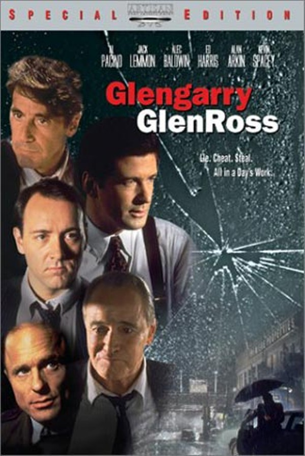 screens_glengarry_330jpg