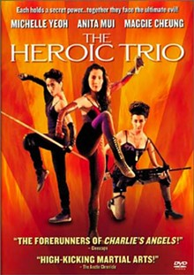screens-dvd-heroictrio_330jpg