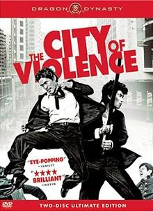 screens_dvd_violencejpg