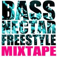 Bassnectar: 'Freestyle' EP