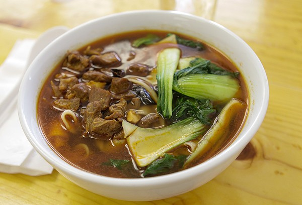 Beware—this lamb soup is hot as hell - COURTESY