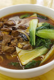 Beware—this lamb soup is hot as hell