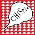Chisme: <em>Storytellers</em>