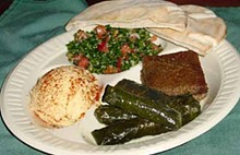 Come join us for a Mediterranean Experience!