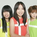 Shonen Knife w/ the Strange Boys & the Lovvers