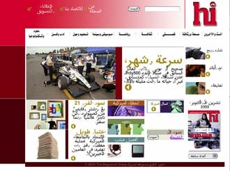 news-himagweb_330jpg