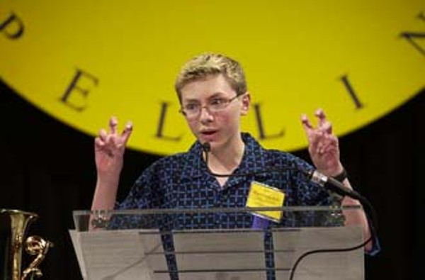 screens_spellers_330jpg