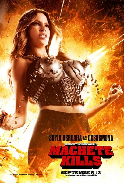 sofia-machete-poster1jpg