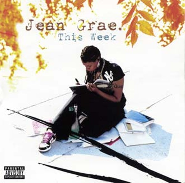music-jeangrae-cd_330jpg