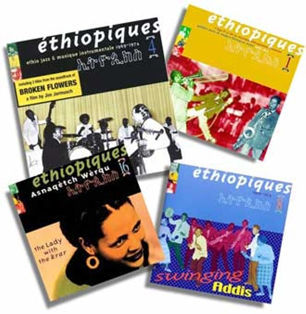 music-ae-ethiopia_330jpg