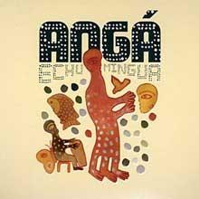 music-allears-anga_220jpg