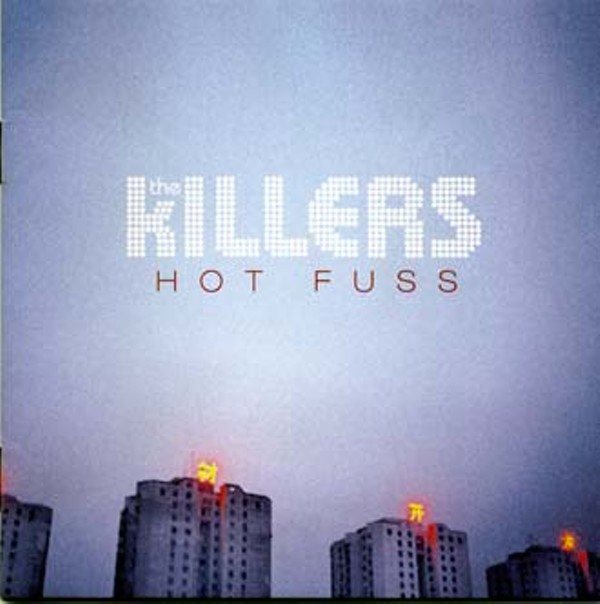 music-killers-cd_330jpg
