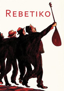 be3c6603_rebetiko_big.jpg