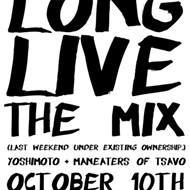 The Mix to Change Ownership on October 16