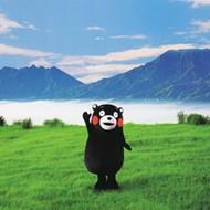 Meet SA's Newest Citizen: Kumamon, the Rosey-Cheeked Japanese Tourism Bear