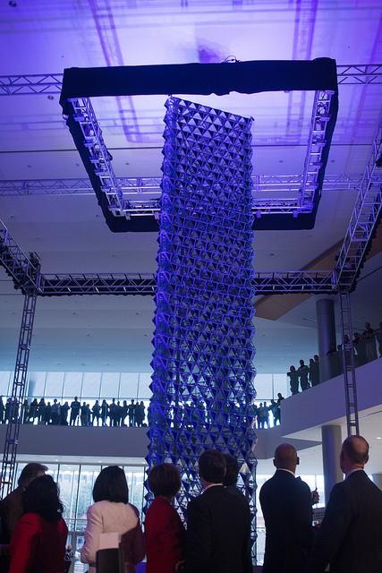 "City leaders watch the big reveal of ""Liquid Crystal."" - MATTHEW GARZA | SAN ANTONIO CURRENT"