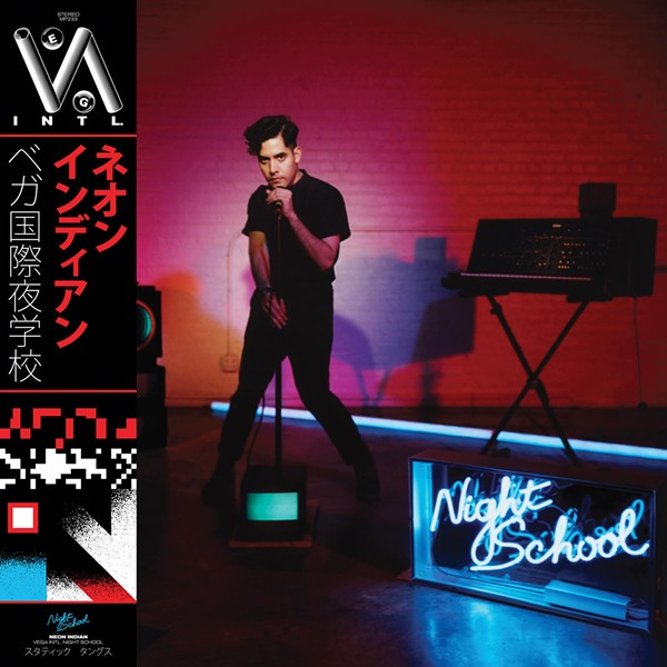 COURTESY OF NEON INDIAN