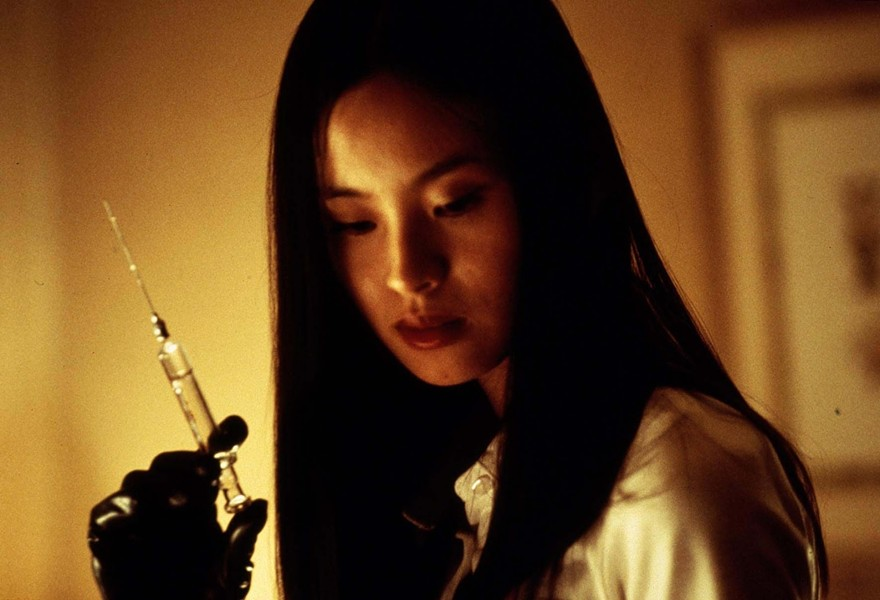 One of the most twisted Japanese horror movies ever: Audition - COURTESY