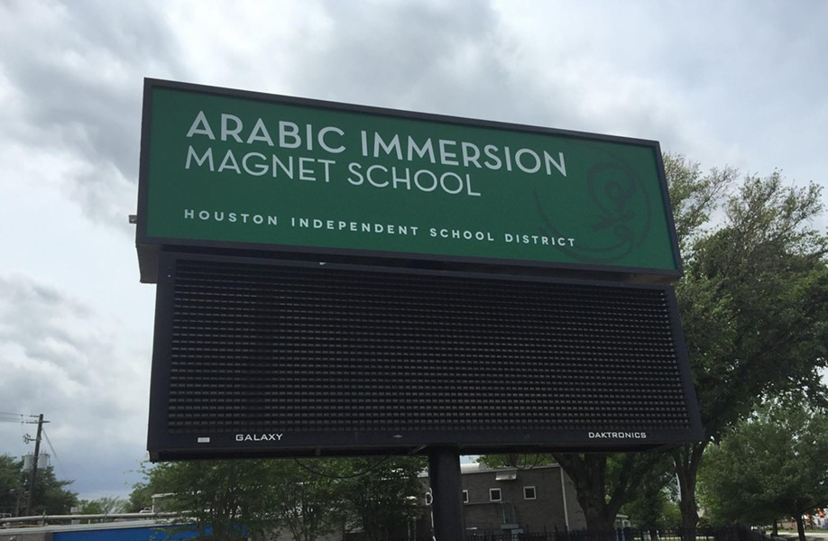 The protestors are an embarrassment to decent Texans everywhere. - ARABIC IMMERSION MAGNET SCHOOL (FACEBOOK)