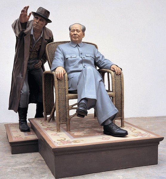 "Li Zhanyang's ""Rent-Rent Collection Yard-History Observed-Joseph Beuys & Mao Zedong"" - COURTESY"