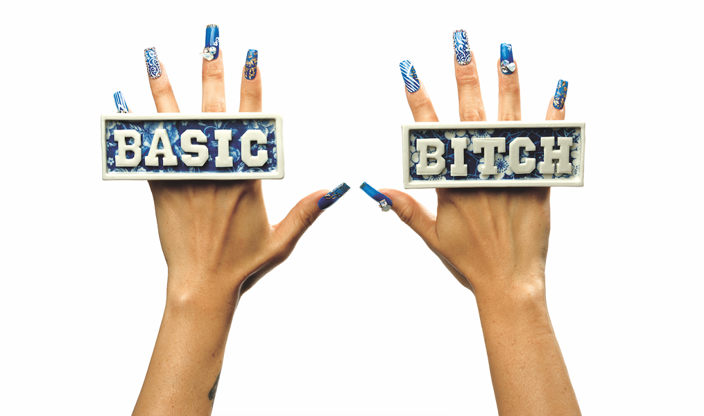 """Basic Bitch"" - JENNIFER LING DATCHUCK"