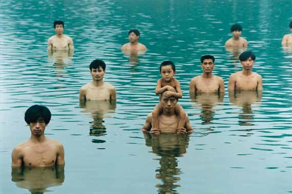 """To Raise The Water Level in a Fishpond (Close-Up)"" - 1997 - ZHANG HUAN"