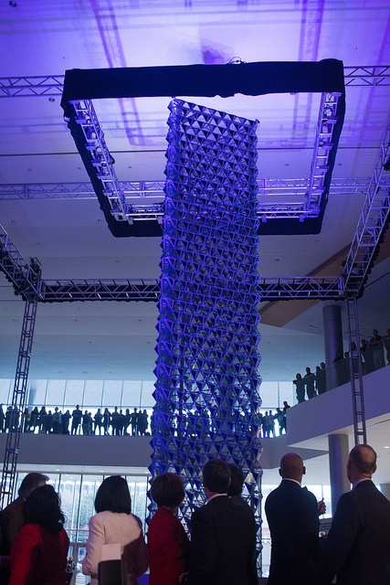 "City leaders watch the big reveal of ""Liquid Crystal."" - MATTHEW GARZA   SAN ANTONIO CURRENT"