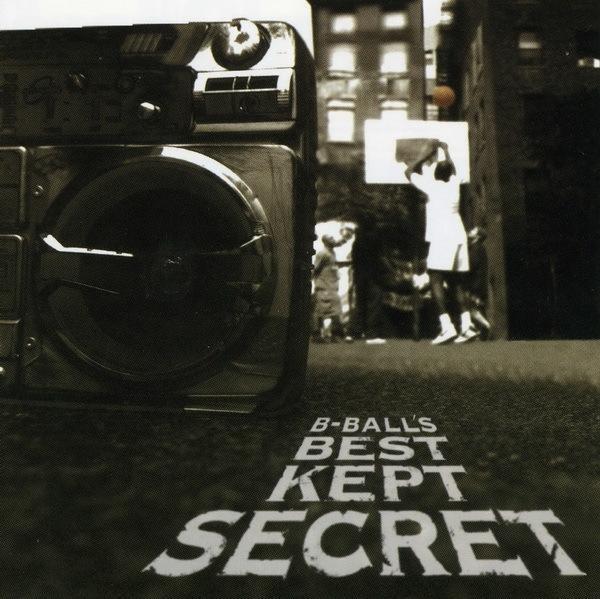The 1994 NBA rap compilation B-Ball's Best Kept Secret - COURTESY