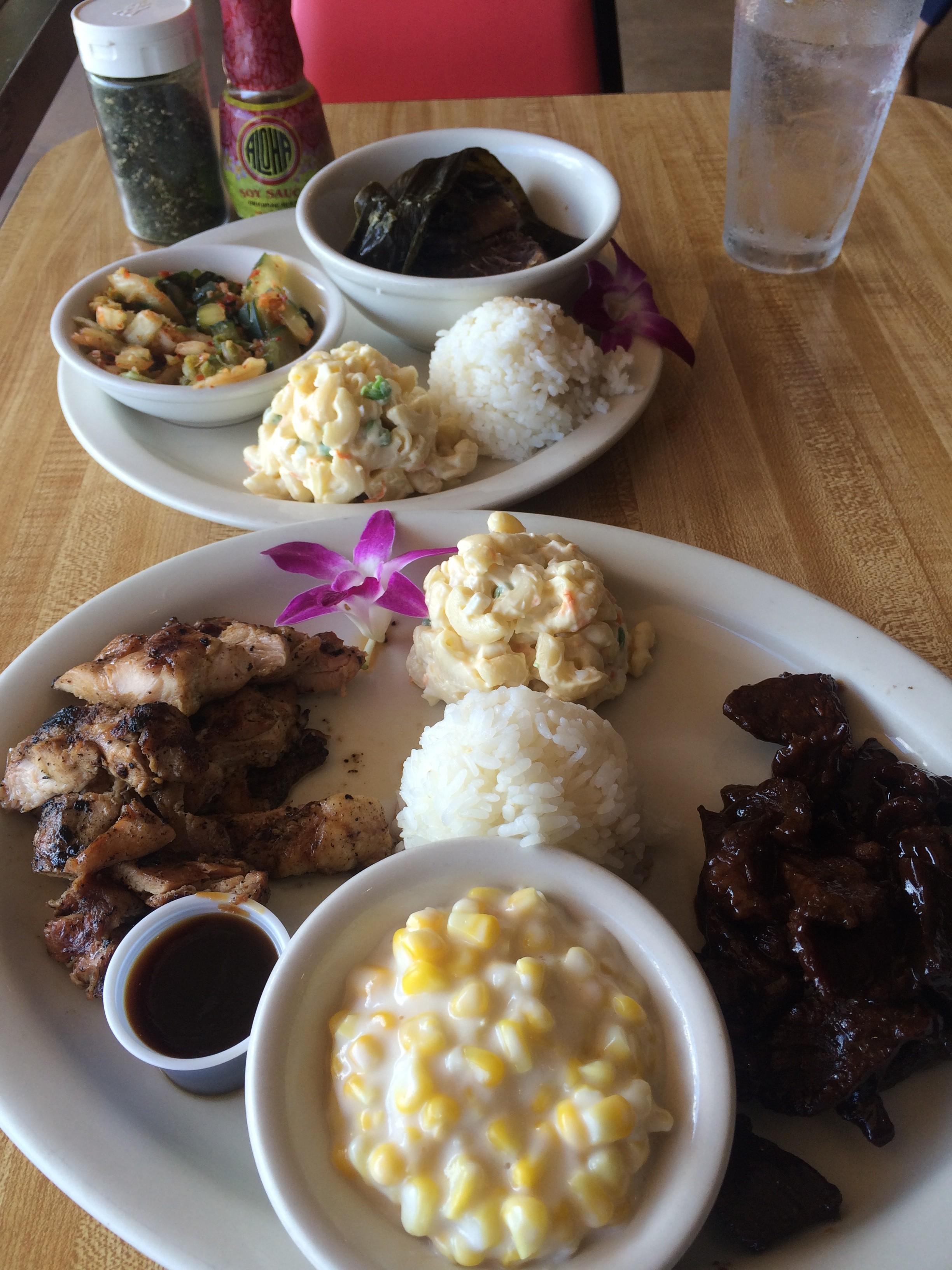 Salivating over Huli Huli Chicken at Aloha Kitchen