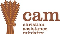 2018 Cam Feast to Feed Annual Dinner Benefit