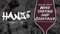 Wine Tasting + Cocktails Benefiting SA Youth Literacy
