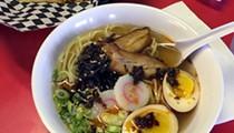 Lunchtime Snob: Nama Ramen